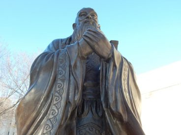 Confucius and Managers